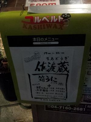 20111103_201757